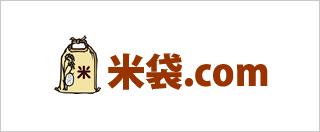 バナー:米袋.com