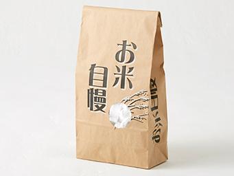 他にはないデザインで、新しい米袋を実現します。
