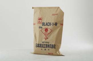 吹き込み式紙袋 ※別注対応品