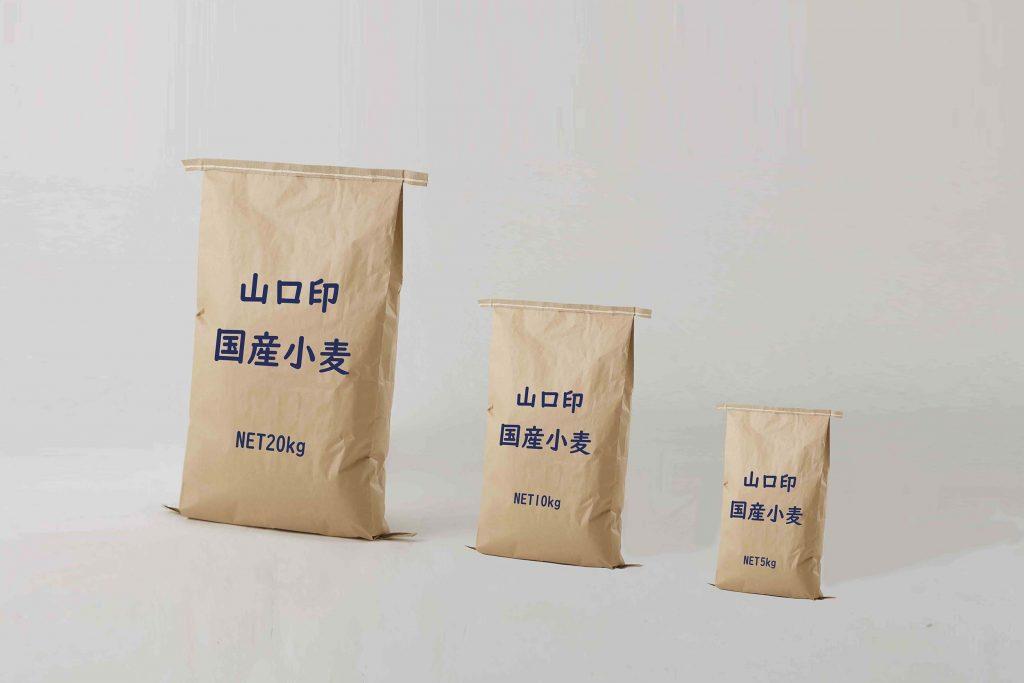 小袋化_国産小麦